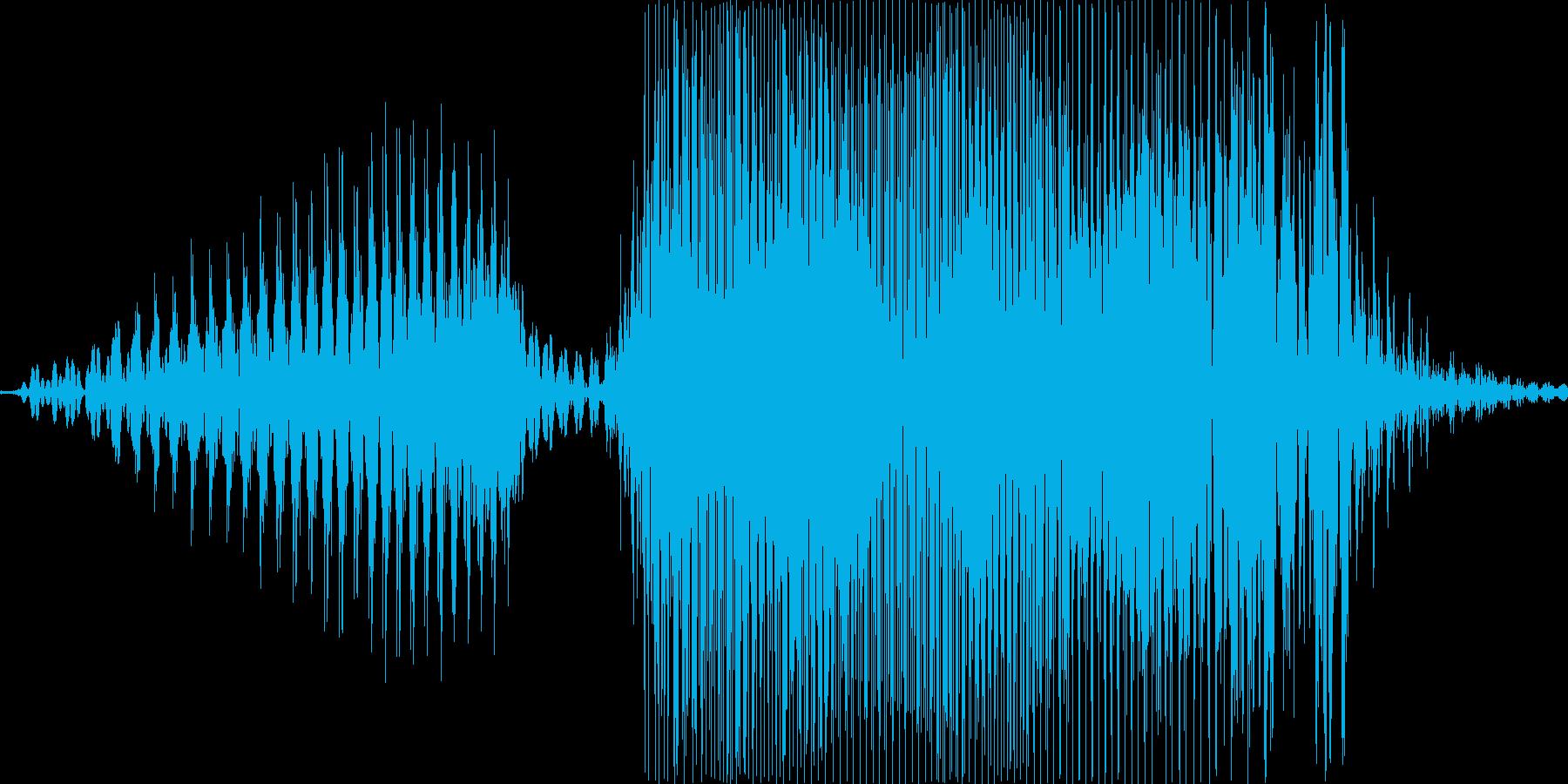 いでよっ!の再生済みの波形