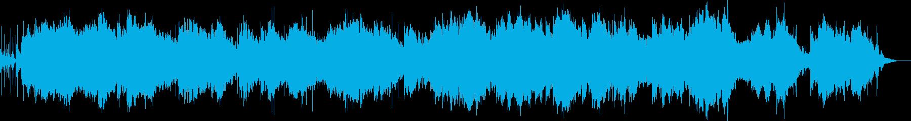幻想的なヴォイスとベルの入り混じった曲の再生済みの波形