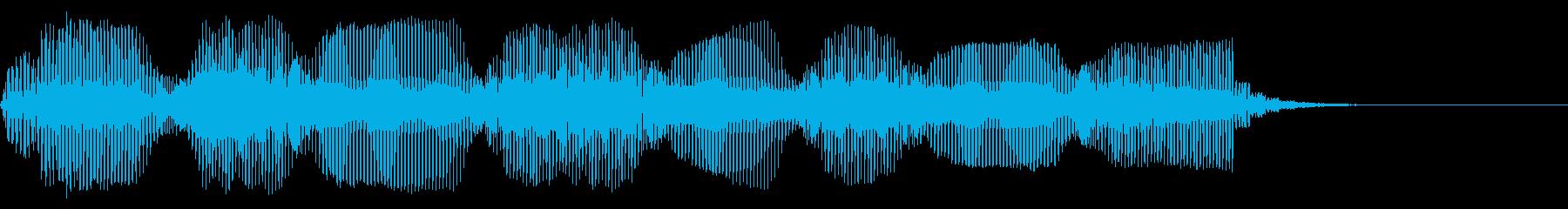 明るいトランペットトリルの再生済みの波形