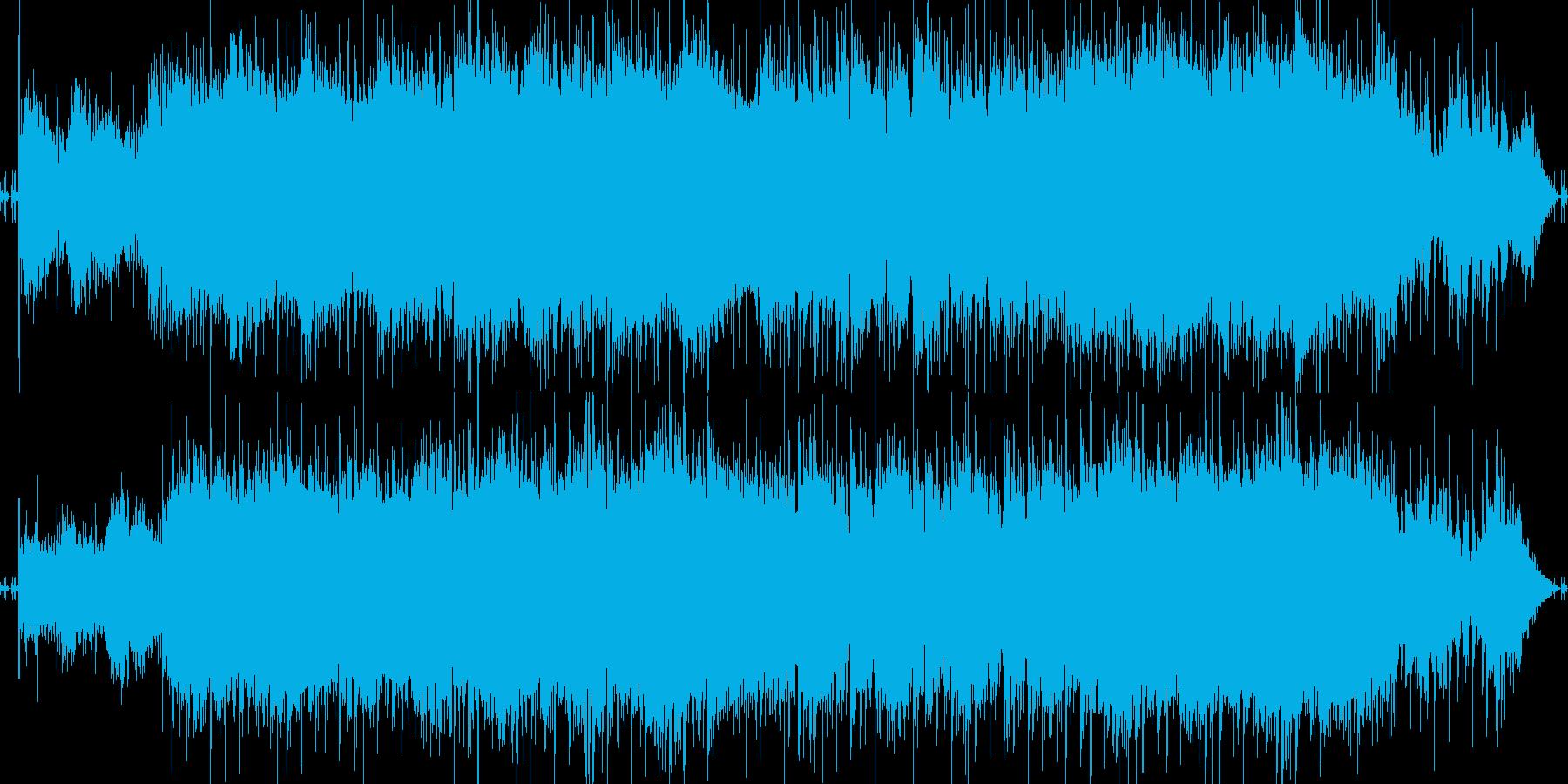日常を彩るドラマチックなオシャレBGMの再生済みの波形