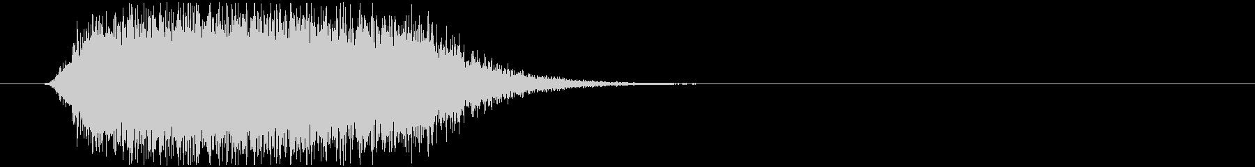 恐竜の叫び声 短め8_リバーブの未再生の波形