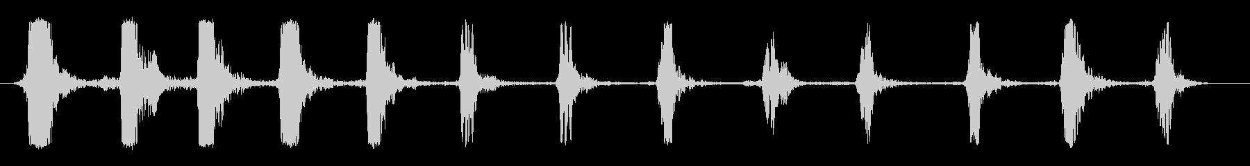 くるくる回るコードの回転の未再生の波形