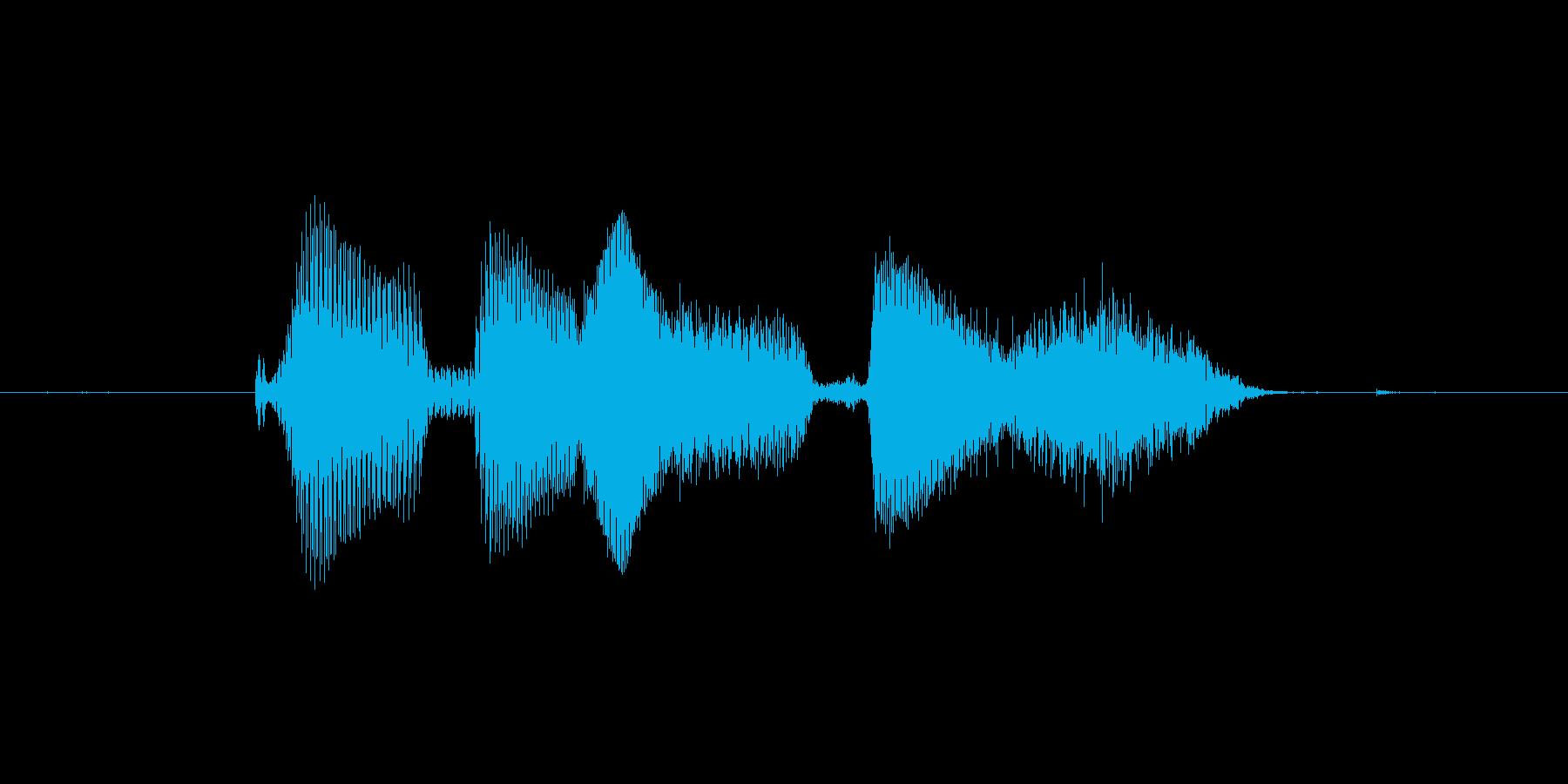【落ち着いた】クリアです。の再生済みの波形