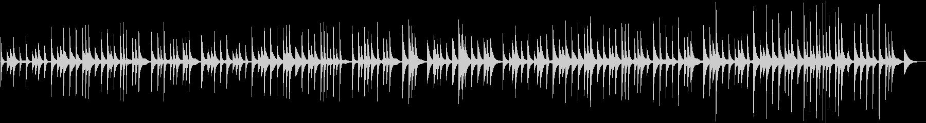 ピアノのゆったりとした曲の未再生の波形