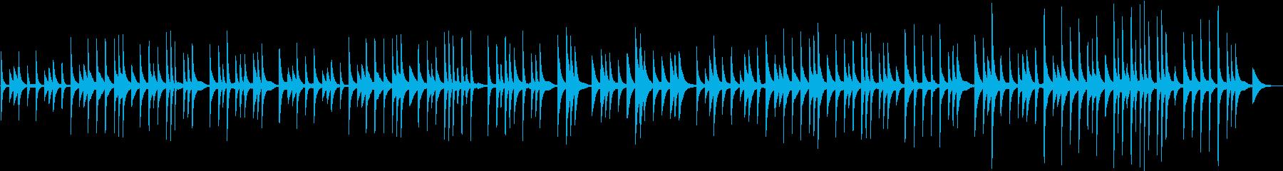 ピアノのゆったりとした曲の再生済みの波形