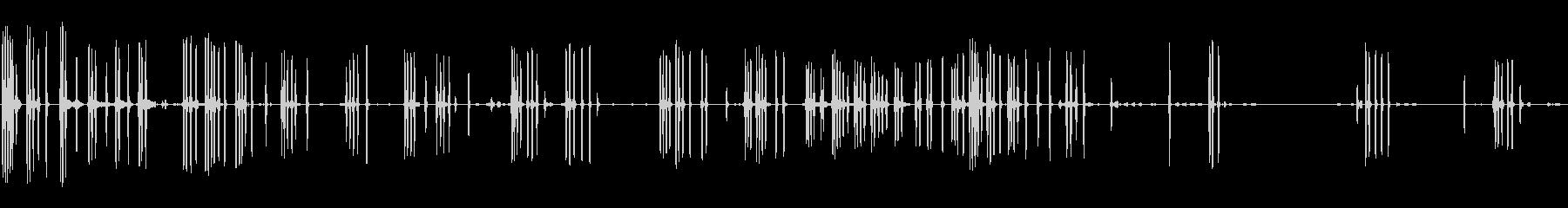 ジャーマンシェパード:Barえる、うなるの未再生の波形