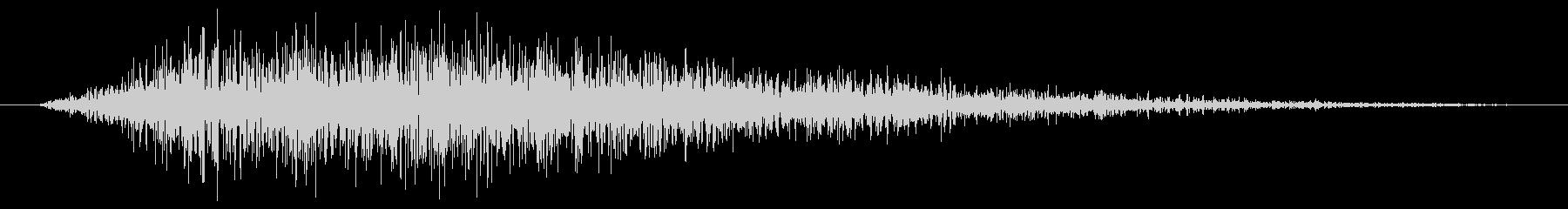 ギューン(金属系効果音)の未再生の波形