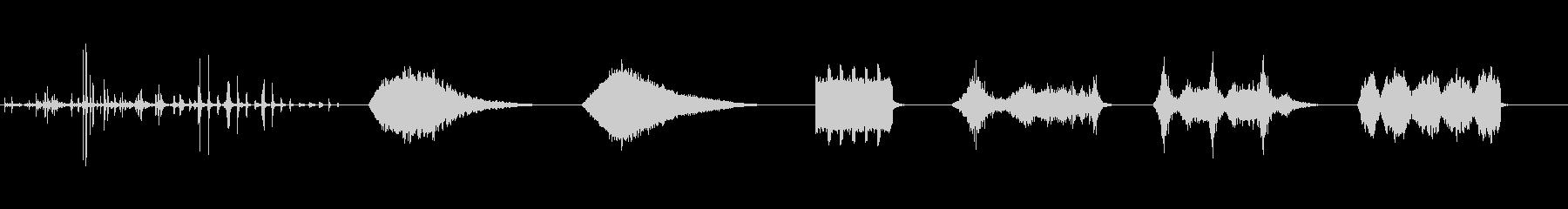 エスパシオ-ping de son...の未再生の波形