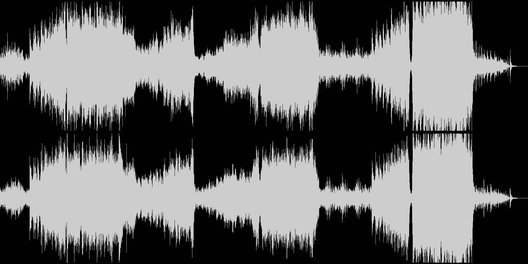 壮大でかっこいいオーケストラBGMの未再生の波形
