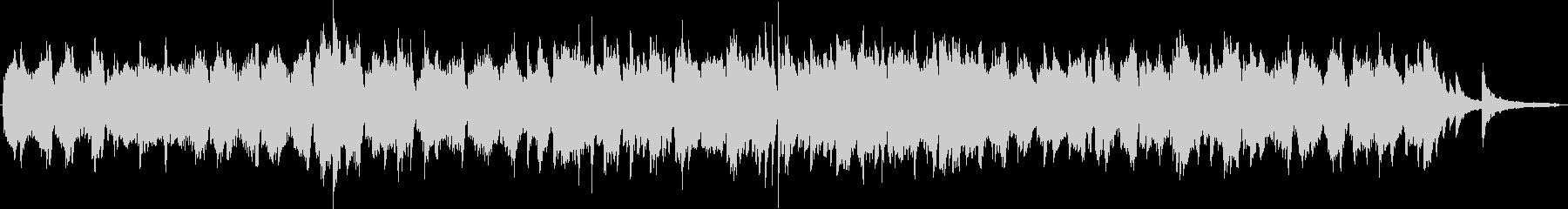 チェロ・ピアノの切ない曲の未再生の波形