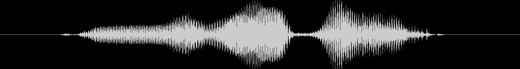 It's hard! (Boys, boys)'s unreproduced waveform