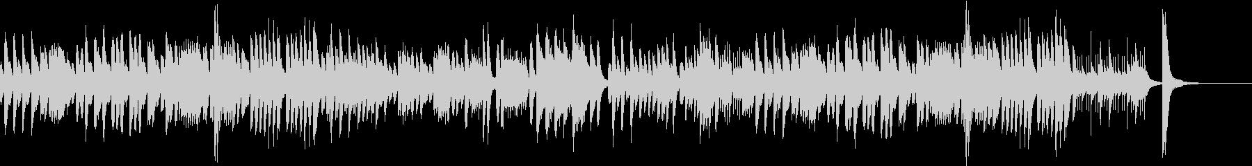 コミカルに展開する軽快なピアノソロの未再生の波形