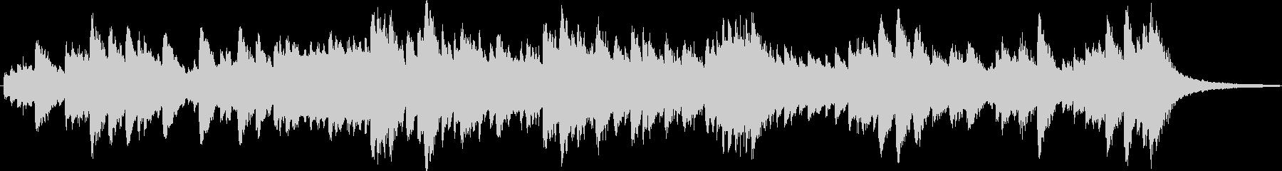 ピアノソロの未再生の波形