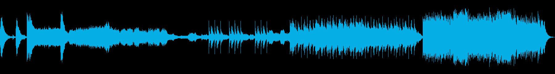 オーケストラ、アドベンチャー、神秘...の再生済みの波形