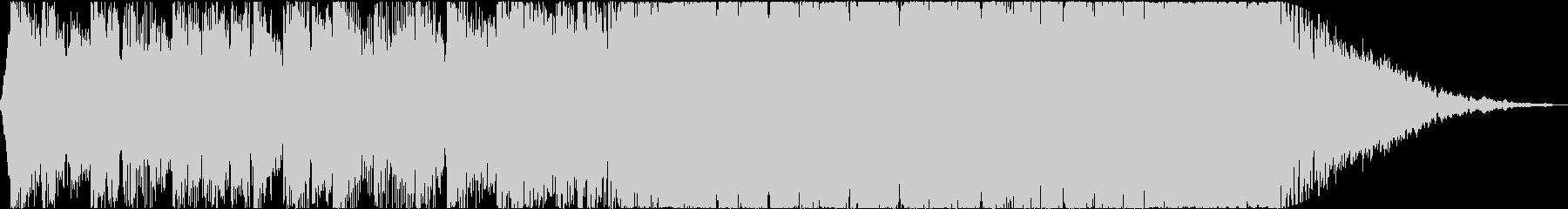 メタル 積極的 焦り 神経質 低音...の未再生の波形