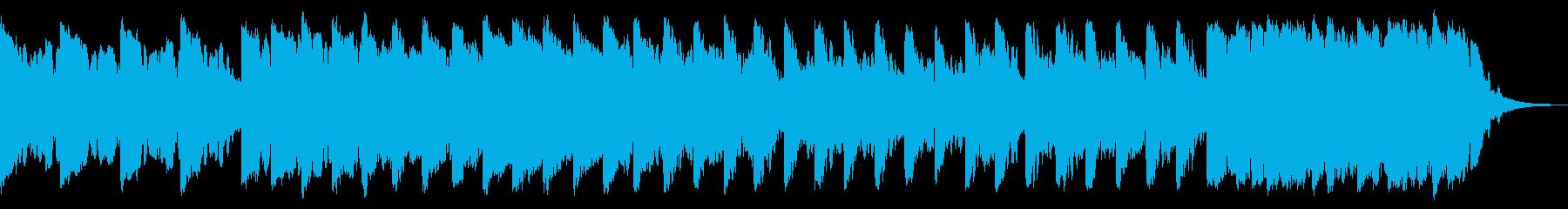 ダイヤモンドダスト 冬 の再生済みの波形
