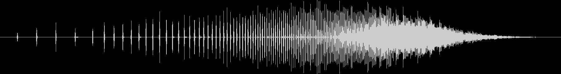 逆ジッパーシューッという音の未再生の波形