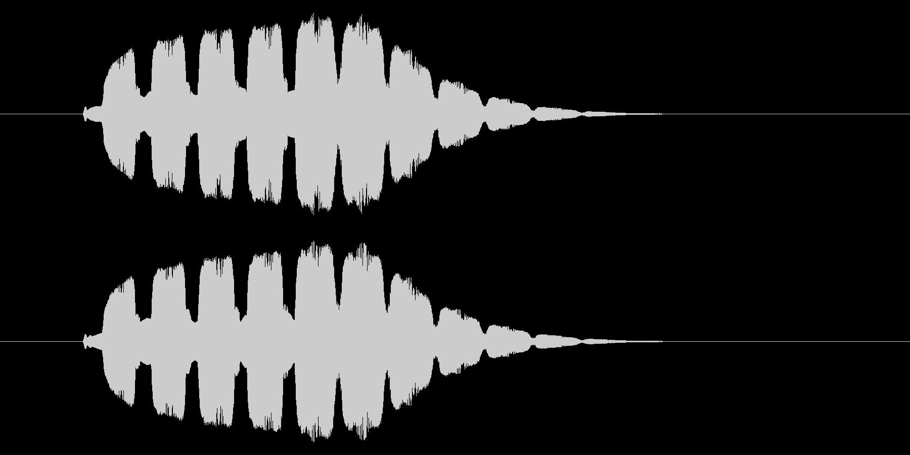 ピヨヨヨ(小さくなる・汗が流れる・困惑)の未再生の波形