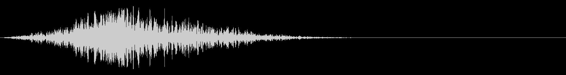 キュイーンどん:迫力ある上昇してどんの音の未再生の波形