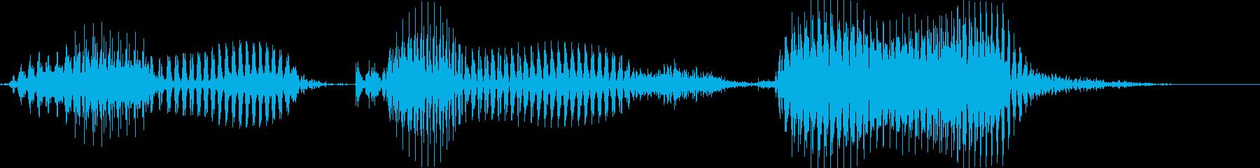 読み込みましたの再生済みの波形