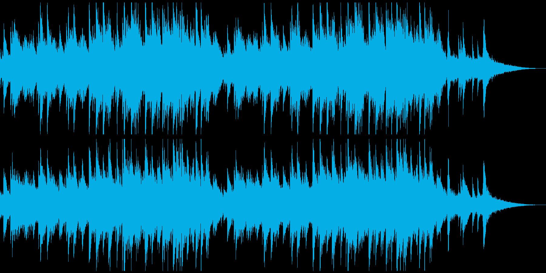 シリアスなピアノメインのBGMの再生済みの波形