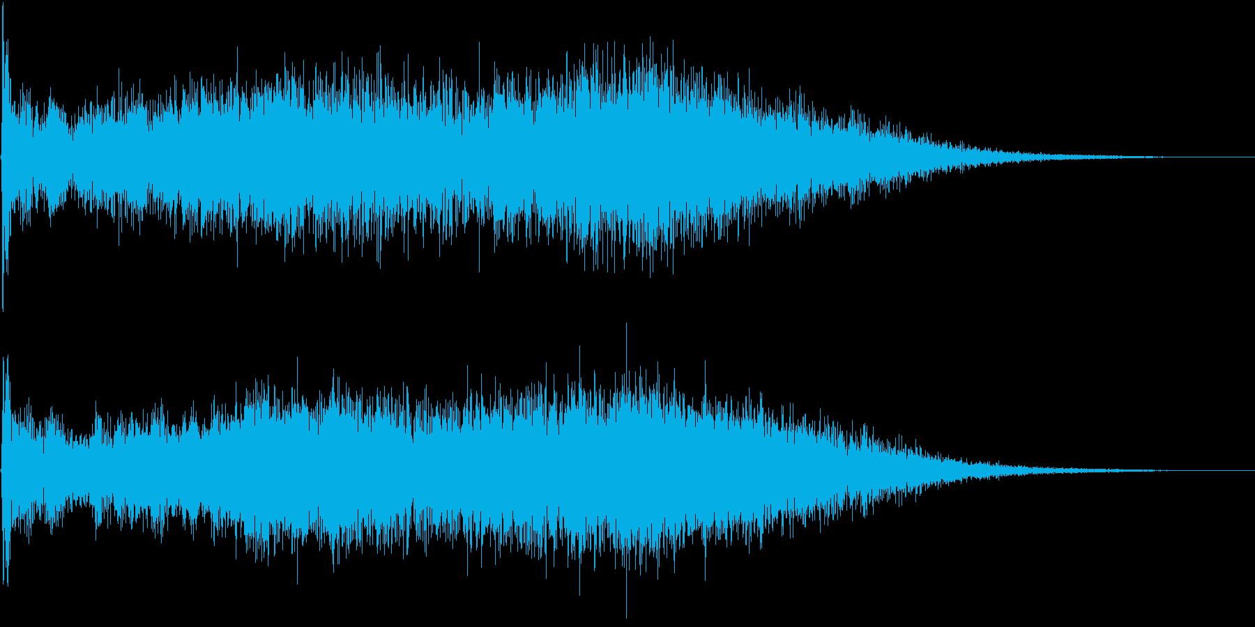 どーん!!!重い重低音と、響く金属音の再生済みの波形