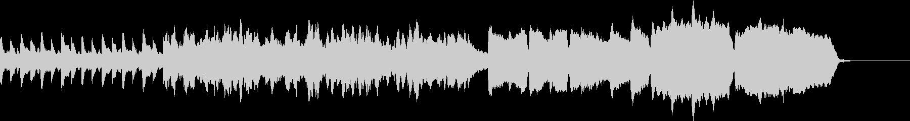 ホルンとトランペットのファンファーレの未再生の波形