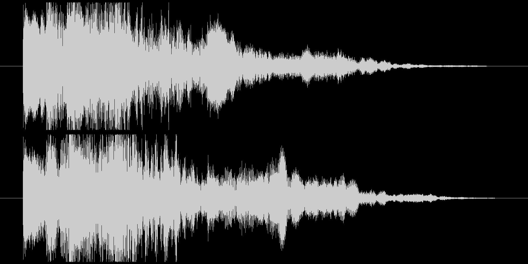 ダイナミックなサウンドロゴの未再生の波形