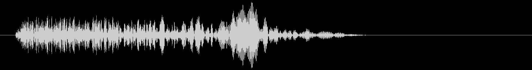 ピュンッ!短めの風切り電子の効果音の未再生の波形