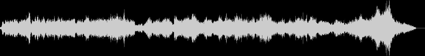 オーボエがメインのミステリアス・緊張の曲の未再生の波形