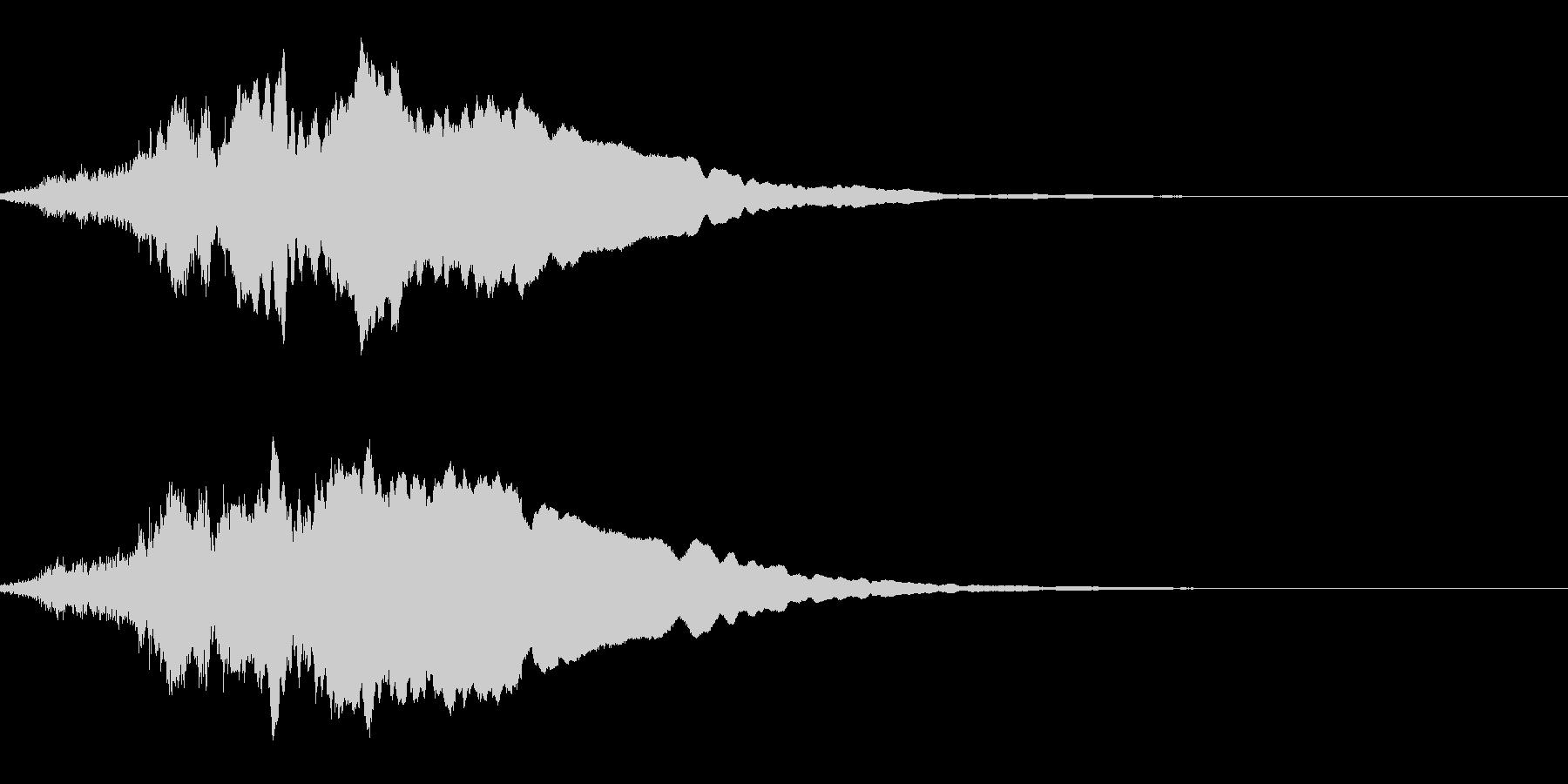 ピューンと逃げるの未再生の波形