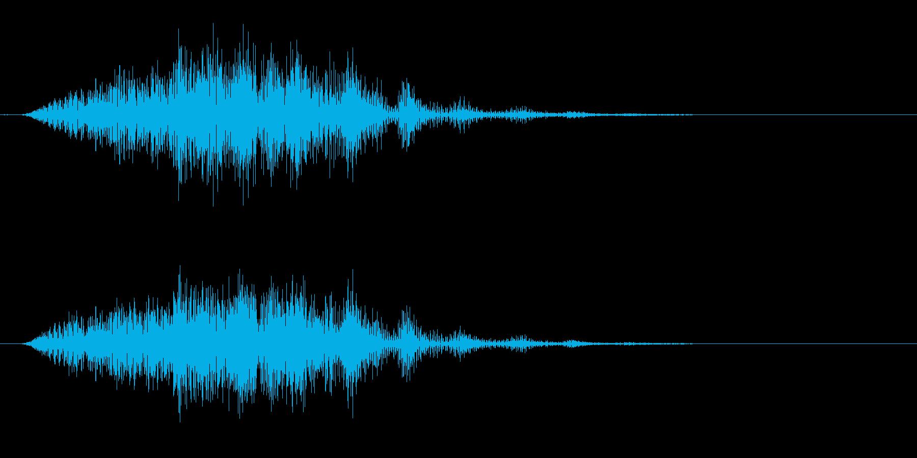 SF 移動音11の再生済みの波形