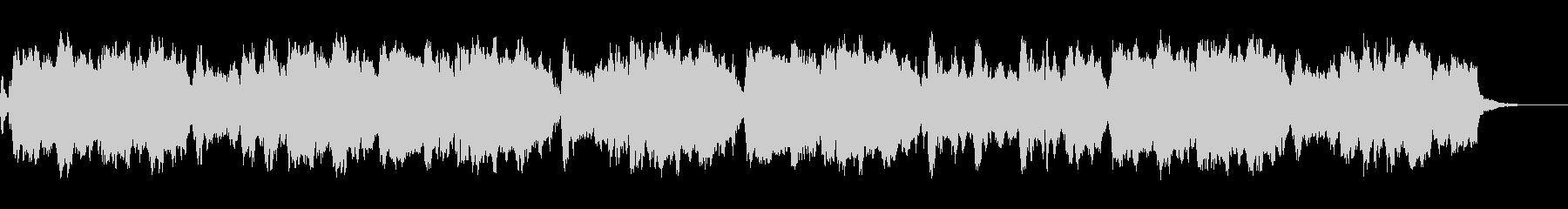 ハリウッド「短くて壮大」オーケストラdの未再生の波形