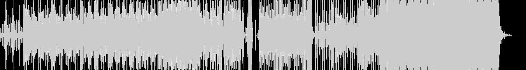 激しいロックファンクの未再生の波形