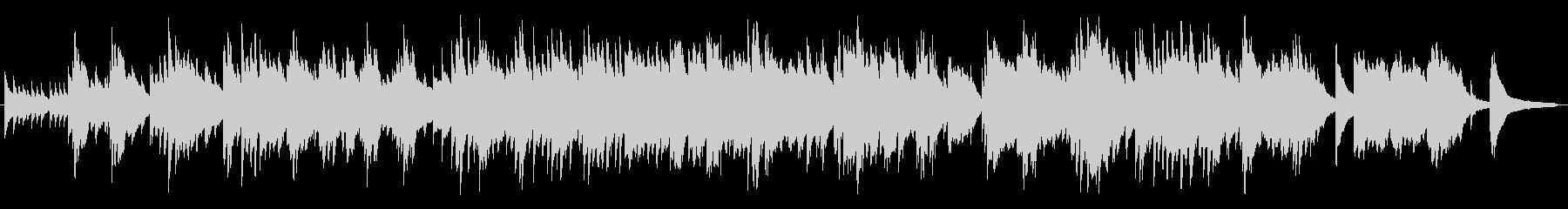 優しいメロディが印象的なピアノBGMの未再生の波形