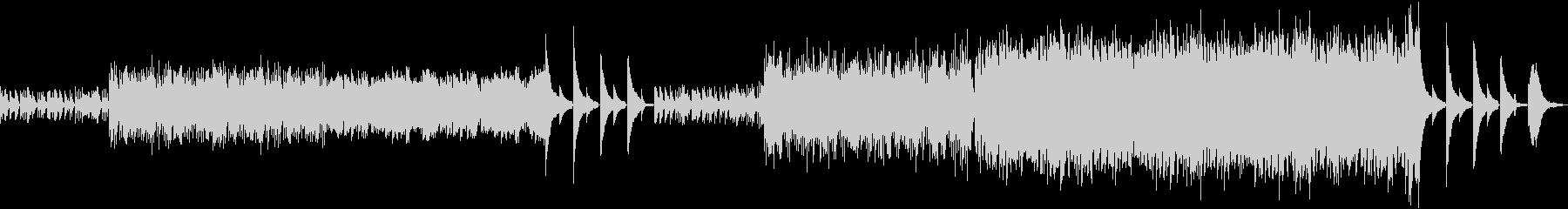 大サビのピアノメロなしの未再生の波形