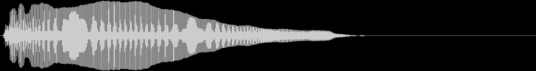 トロンボーン:WOW ACCENT...の未再生の波形