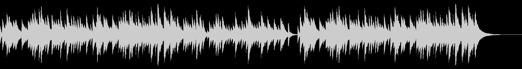 讃美歌風のキラキラしたオルゴール曲の未再生の波形