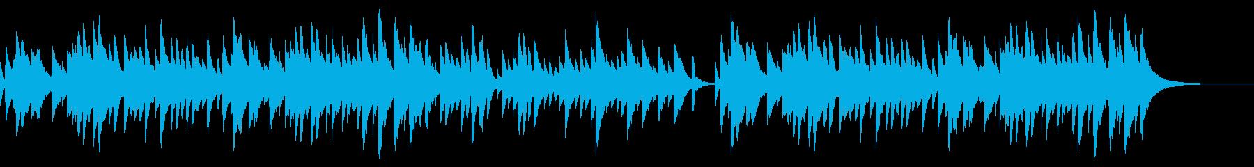 讃美歌風のキラキラしたオルゴール曲の再生済みの波形
