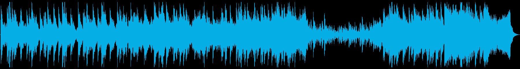 回想シーン 思い出 一息 丸いピアノの再生済みの波形