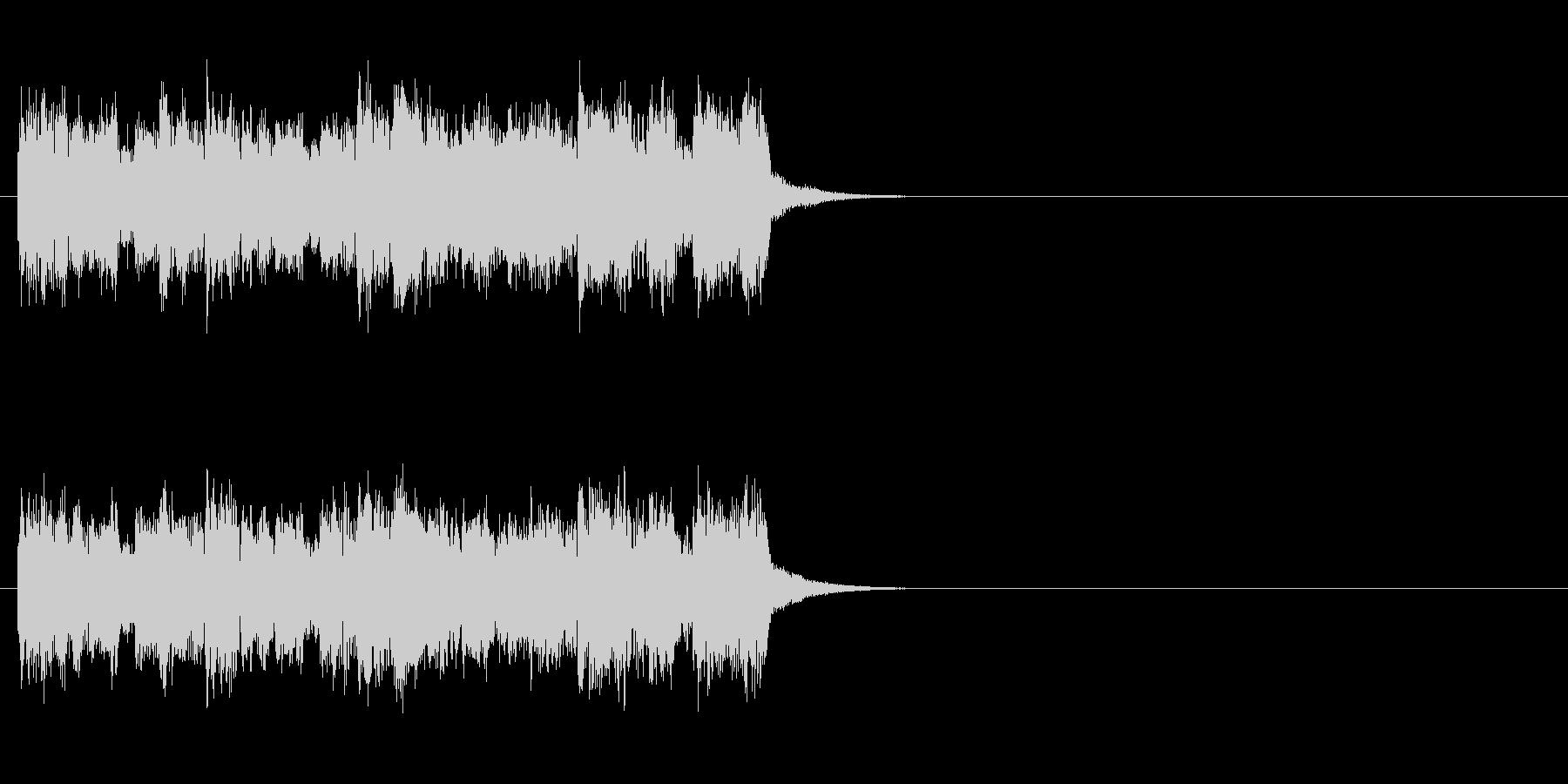 ジングル(豪華絢爛タイプ)の未再生の波形