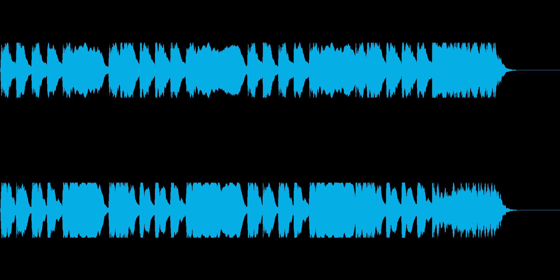 信号ラッパ系音素材の再生済みの波形