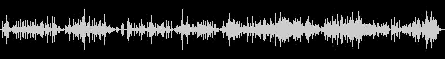 ヒーリングピアノ曲・やさしい・透明感の未再生の波形
