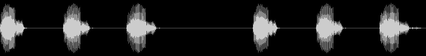 合成UMPボーカル、ショートバージ...の未再生の波形