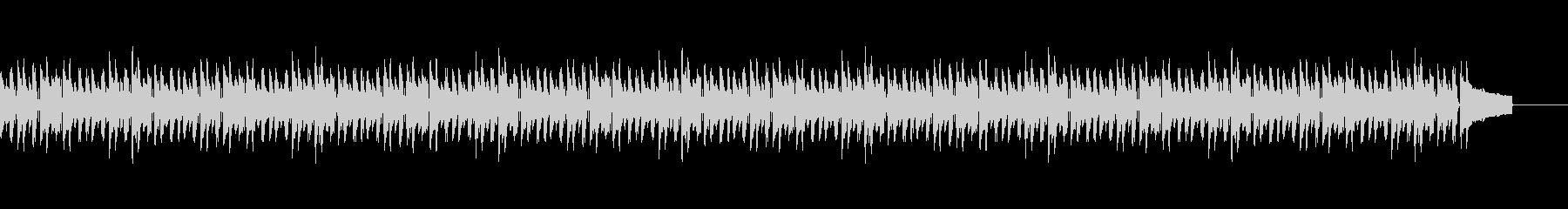 日常系BGMdの未再生の波形