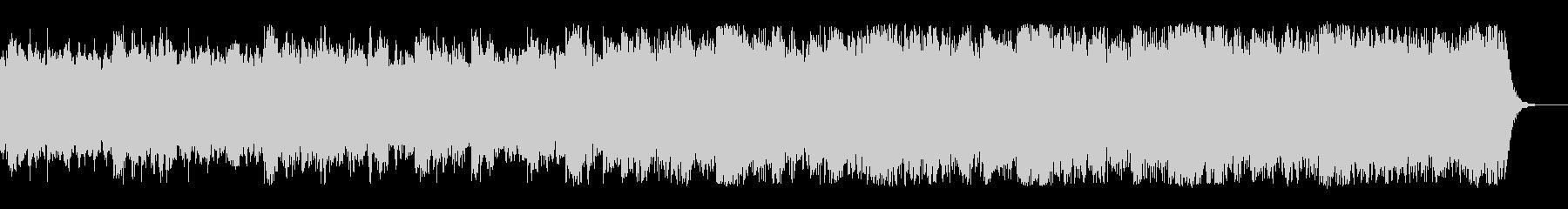 メロウなピアノベースのインストの未再生の波形