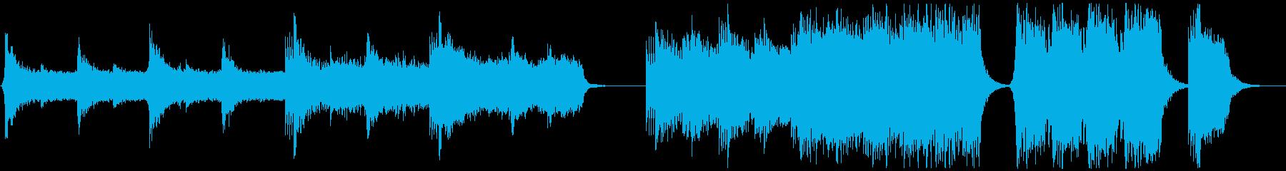 【予告編】トレーラー・ハリウッド・緊張感の再生済みの波形