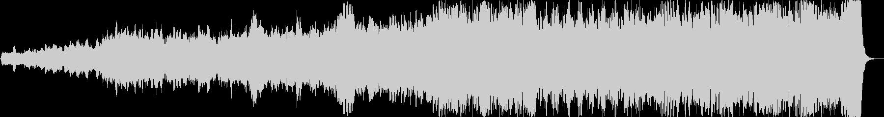 巨大プロジェクト始動!壮大な交響的序曲の未再生の波形