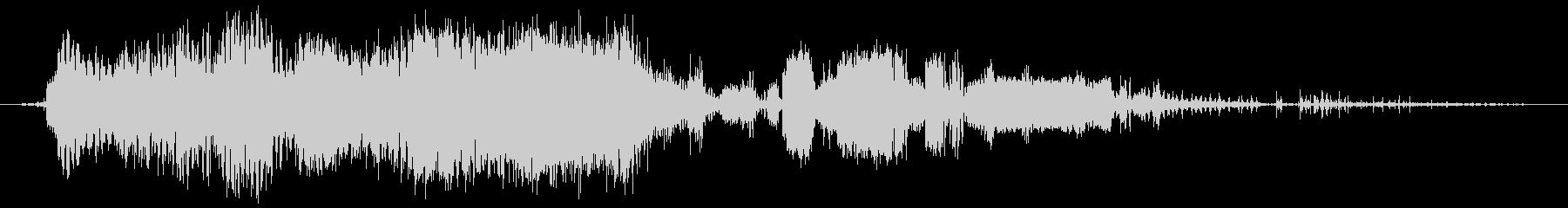 バウンドスパークバーストの未再生の波形