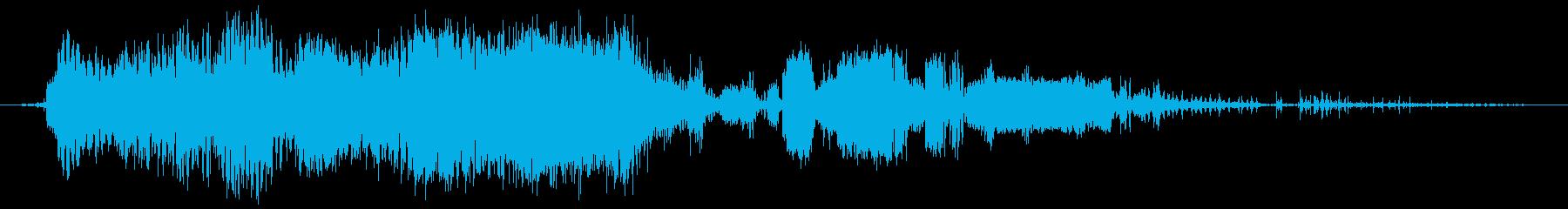 バウンドスパークバーストの再生済みの波形
